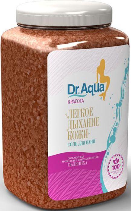 Dr. Aqua Соль морская ароматная Легкое дыхание, с экстрактом облепихи, 750 г51Соли для ванн серии Аква-Красота - сила природы для Вашей кожи!Морская соль с уникальным комплексом из природных натуральных растительных экстрактов и эфирных масел сделает вашу кожу прекрасной. Природные минералы соли активизируют обмен веществ в глубоких слоях кожи и ускоряют регенерацию клеток. Натуральные экстракты череды и полыни и эфирные масла бергамота и чайного дерева ОЧИЩАЮТ, УВЛАЖНЯЮТ и ПИТАЮТ клетки кожи.Морская соль Верхнекамского месторождения идеально подходит для проведения SPA - процедур в домашних условиях. При растворении соли в воде образуется естественный осадок – это целебная межкристаллическая глина, которая содержит в себе более 40 жизненно важных макро- и микроэлементов. Регулярный прием ванн с морской солью поддерживает процесс обновления клеток кожи, усиливает ее защитные функции, сохраняет молодость и здоровье.