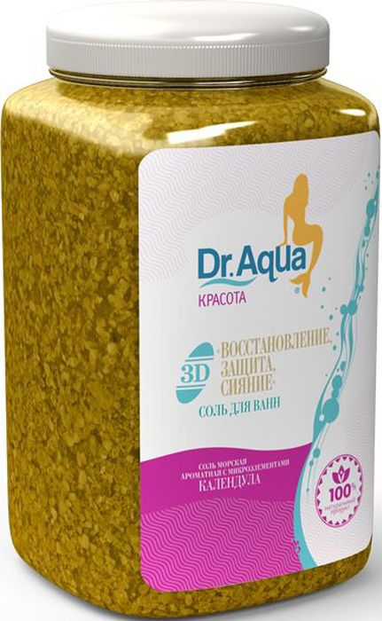 Dr. Aqua Соль морская ароматная 3D. Восстановление, защита, сияние, с экстрактом календулы, 750 г53Соли для ванн серии Аква-Красота - сила природы для Вашей кожи!Морская соль с уникальным комплексом из природных натуральных растительных экстрактов и эфирных масел сделает вашу кожу прекрасной. Природные минералы соли активизируют обмен веществ в глубоких слоях кожи и ускоряют регенерацию клеток. Натуральные экстракты череды и полыни и эфирные масла бергамота и чайного дерева ОЧИЩАЮТ, УВЛАЖНЯЮТ и ПИТАЮТ клетки кожи.Морская соль Верхнекамского месторождения идеально подходит для проведения SPA - процедур в домашних условиях. При растворении соли в воде образуется естественный осадок – это целебная межкристаллическая глина, которая содержит в себе более 40 жизненно важных макро- и микроэлементов. Регулярный прием ванн с морской солью поддерживает процесс обновления клеток кожи, усиливает ее защитные функции, сохраняет молодость и здоровье.