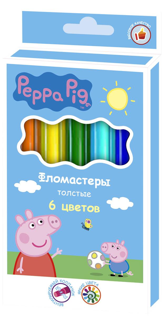 Peppa Pig Набор фломастеров Свинка Пеппа толстые 6 цветов32055Фломастеры ТМ Свинка Пеппа предназначены для самых юных художников, которые только учатся их держать в еще непослушных ручках: утолщенная форма корпуса создана специально для маленьких детских пальчиков. Фломастеры, идеально подходящие для раскрашивания и рисования, помогут вашему ребенку создать яркие картинки, а упаковка с любимыми героями будет долгое время радовать малыша. В набор входит 6 разноцветных толстых фломастеров с вентилируемыми колпачками, безопасными для детей. Диаметр корпуса: 1,5 см; длина: 14,5 см.Фломастеры изготовлены из материала, обеспечивающего прочность корпуса и препятствующего испарению чернил, благодаря этому они имеют гарантированно долгий срок службы: корпус не ломается, даже если согнуть фломастер пополам.Состав: ПВХ, пластик, чернила на водной основе.