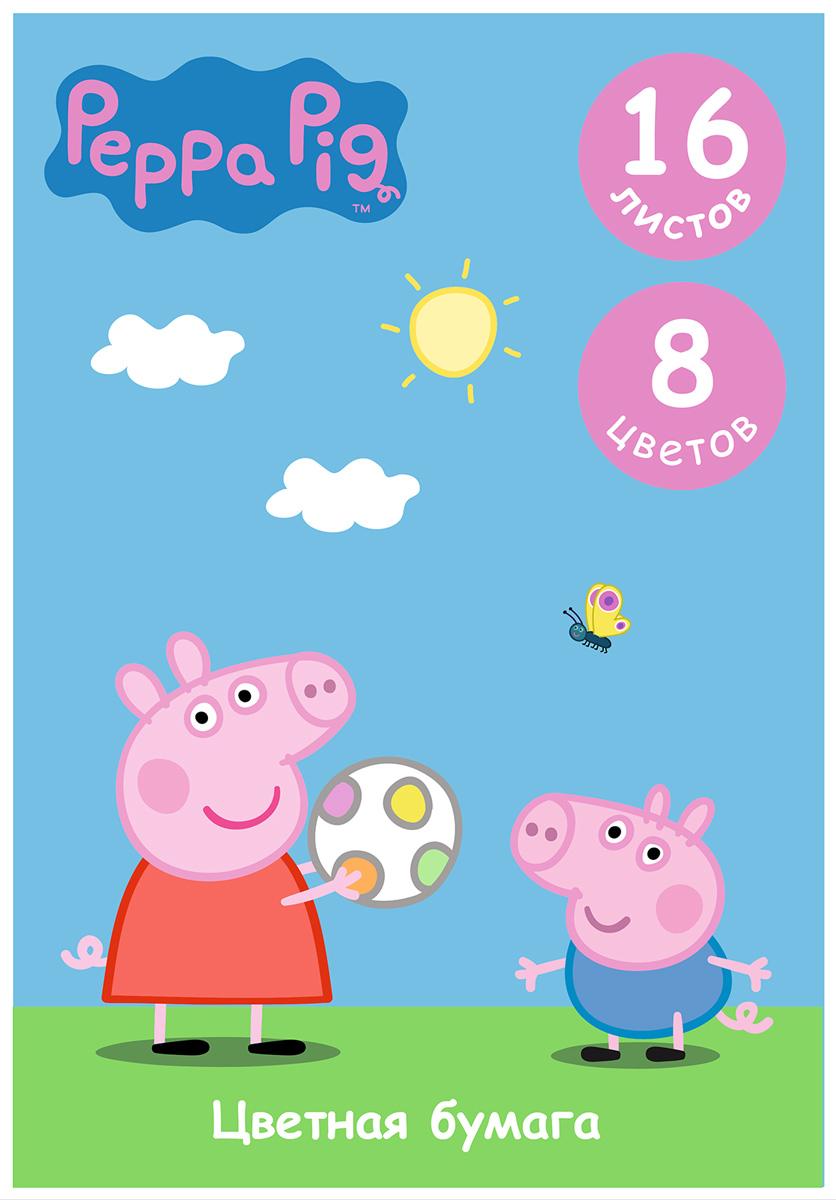 Peppa Pig Цветная бумага Свинка Пеппа 16 листов 8 цветов цветная бумага 1 сторонняя 16 листов 8 цветовpeppa pig свинка пеппа