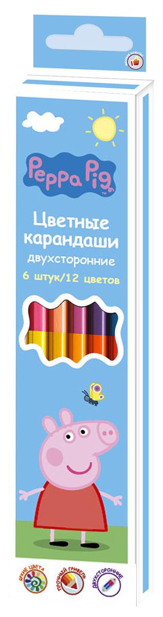 Peppa Pig Набор цветных карандашей Свинка Пеппа двусторонние 12 цветов 6 шт32067Яркие карандаши ТМ Свинка Пеппа идеально подходят для рисования, письма и раскрашивания. Они помогут вашему юному художнику создавать красивые картинки, а любимые герои вдохновят его на новые интересные идеи. В набор входит 6 цветных двухсторонних карандашей, позволяющих рисовать 12-ю цветами: на одном карандаше располагаются 2 цвета с разных сторон. Яркие линии получаются без сильного нажима. Благодаря высококачественной древесине, карандаши легко затачиваются. Прочный грифель не крошится при падении и не ломается при заточке. Состав: древесина, цветной грифель. Длина карандаша: 17,5 см: толщина грифеля: 0,3 см.