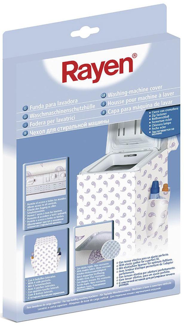 Чехол для стиральной машины Rayen вакуумная упаковка rayen для одежды 30 х 25 х 45 см