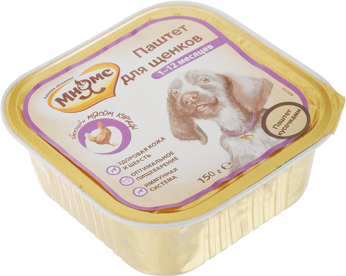 Консервы для щенков Мнямс, паштет с курицей, 150 г702440Консервы Мнямс - это полноценное питание для щенков в возрасте 1-12 месяцев. Основным компонентом корма является мясо. Корм также содержит комплекс витаминов и питательных веществ, необходимых для здорового роста и развития щенка. Кроме того, в составе корма содержится витамин Е, умеренно ферментируемая клетчатка (пульпа сахарной свеклы) для оптимального пищеварения, а также микроэлементы для здоровой кожи и шерсти и крепкой иммунной системы. Товар сертифицирован.