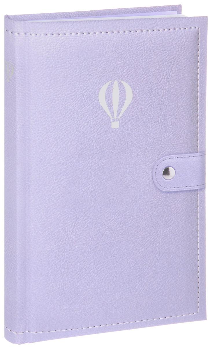 Дневник мечты. Блокнот блокнот в пластиковой обложке mind ulness лаванда формат малый 64 страницы
