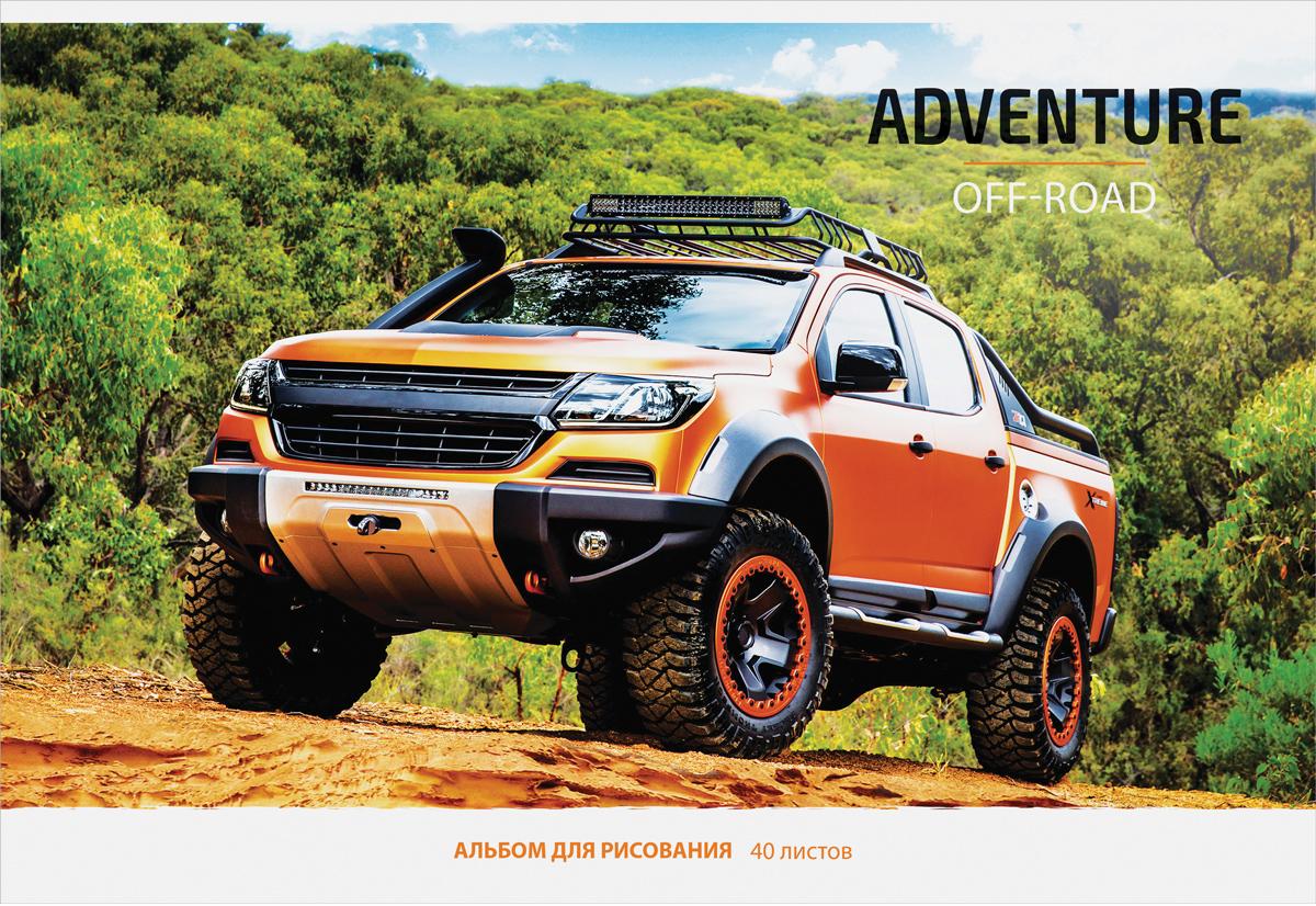 ArtSpace Альбом для рисования Off-Road 40 листов цвет оранжевый резинаcordiant off road на ниву для бездорожья купить