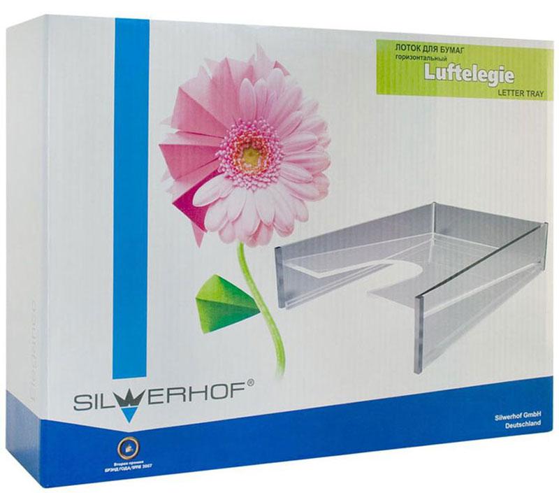 Silwerhof Лоток для бумаг Luftelegie