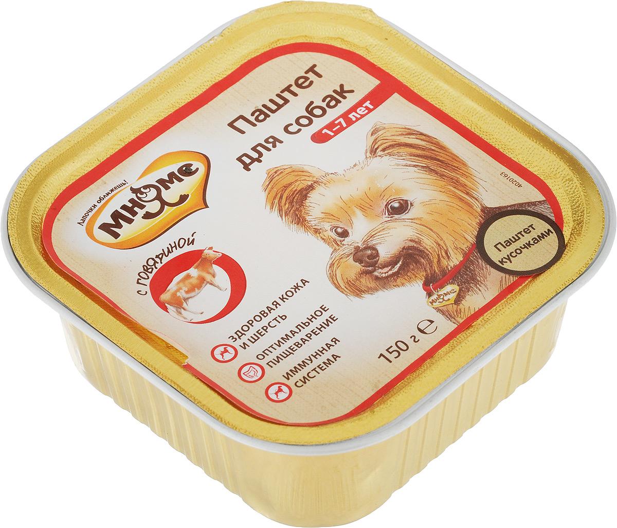 Консервы для собак Мнямс, паштет с говядиной, 150 г702471Консервы для собак Мнямс - это полноценное питание для взрослых собак в возрасте 1-7 лет. Основным компонентом корма является мясо. Кроме того, корм содержит витамин Е, умеренно ферментируемую клетчатку (пульпа сахарной свеклы), способствующую эффективному всасыванию питательных веществ, и оптимальный баланс жирных кислот омега-6 и омега-3, помогающих сохранить здоровье кожи и шерсти. Товар сертифицирован.