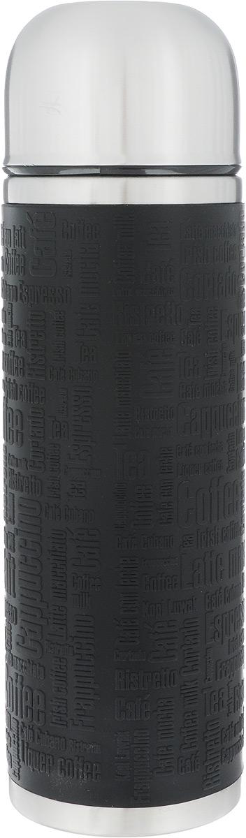 Термос Emsa Senator Sleeve, цвет: черный, стальной, 1 л515714Термос Emsa Senator Sleeve имеет прочный корпус из нержавеющей стали. Внешние стенки дополнены силиконовой накладкой с рельефными надписями. Модель снабжена герметичной пластиковой пробкой, которая предотвращает выливание содержимого. Крышка с внутренним пластиковым покрытием удобно завинчивается и может послужить в качестве чашки для напитков. Термос сохраняет напиток горячим 12 часов, холодным - 24 часа.Диаметр горлышка: 4,5 см.Диаметр основания: 9 см.Высота термоса: 30 см.