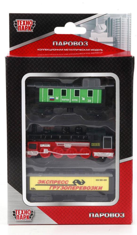 ТехноПарк Локомотив и 2 вагона цвет красный желтый зеленый