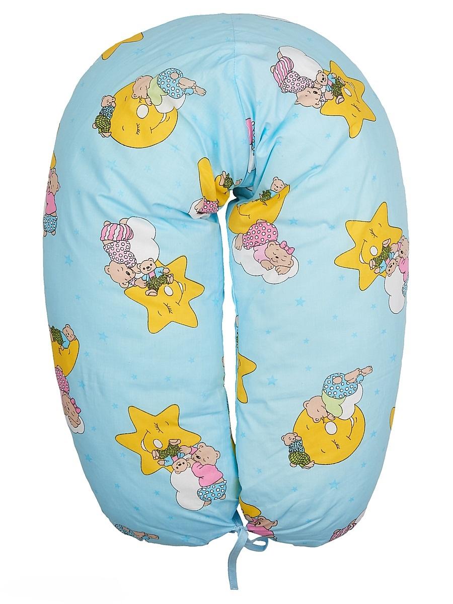 40 недель Подушка для кормящих и беременных цвет голубой желтый 160 см