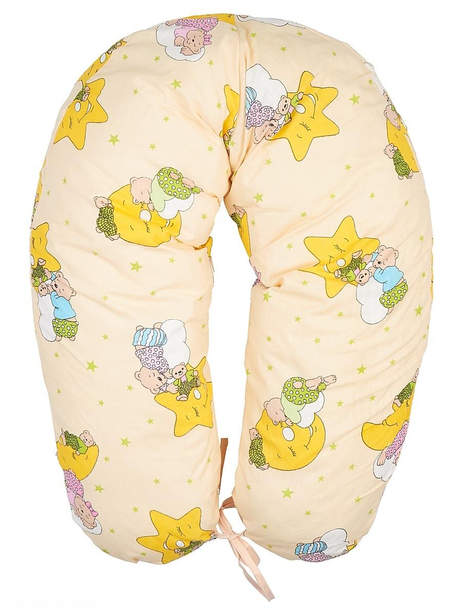 40 недель Подушка для кормящих и беременных цвет желтый 160 см