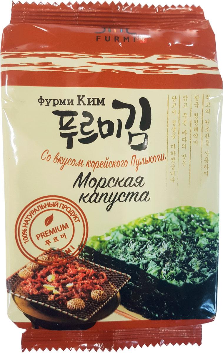 Furmi Kim морская капуста Фурми Ким со вкусом корейского пулькоги, 5 гбфи002Пулькоги - это популярное блюдо корейской кухни, которое готовится из маринованной говядины или телятины. Фурми Ким со вкусом Пулькоги изготавливают только из качественных водорослей, которые бережно выращивают в чистой морской воде, на юге корейского полуострова. Фурми Ким со вкусом Пулькоги – это натуральный продукт, богатый витаминами, белками, а также железом, калием и кальцием. Хрустящий, вкусный Фурми Ким станет любимым лакомством для всей семьи и отличным дополнением к любому блюду. Рекомендуется употреблять для приготовления салатов, с рисом, как снек.