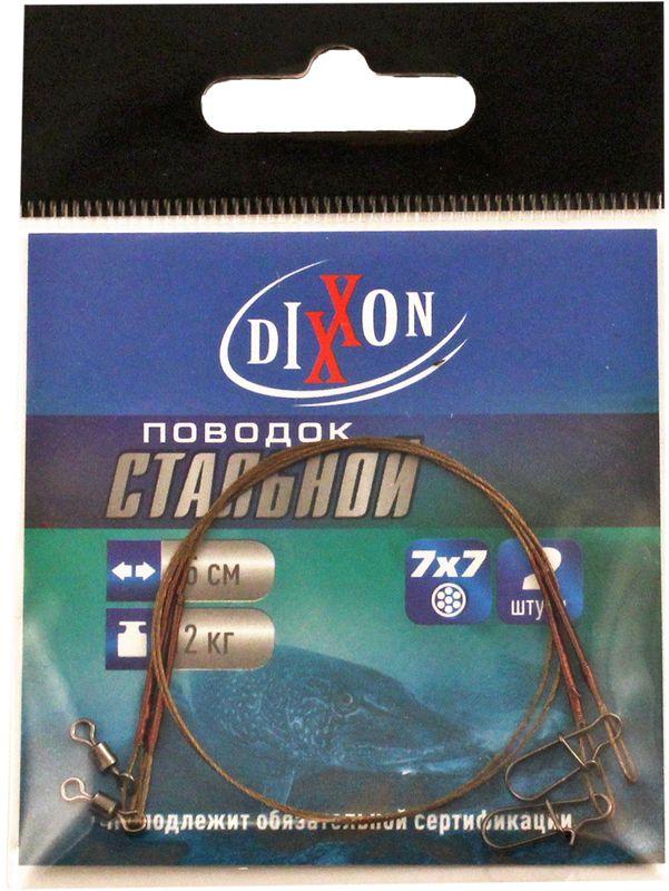 Поводок рыболовный Dixxon, стальной, 7х7, длина 25 см, 12 кг, 2 шт59713Поводок рыболовный Dixxon плетения 7x7 изготовлен из качественной легированной стали. Поводок оснащен высококачественной вертлюгой (для соединения с основной леской) и вертлюгой с застежкой (для крепления приманки). Наличие двух вертлюгов значительно уменьшает закручивание лески.В упаковке 2 поводка.Длина поводка: 25 см.Тест: 12 кг.Диаметр поводка: 0,45 мм.