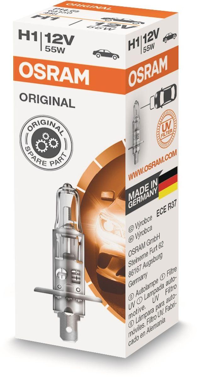 Лампа автомобильная галогенная Osram Original Line, для фар, цоколь P14.5s, 12V, 68Вт64150Лампы OSRAM ORIGINAL LINE - это безупречные рабочие характеристики, отвечающие всем стандартам автомобильного освещения, надежность и экономия.