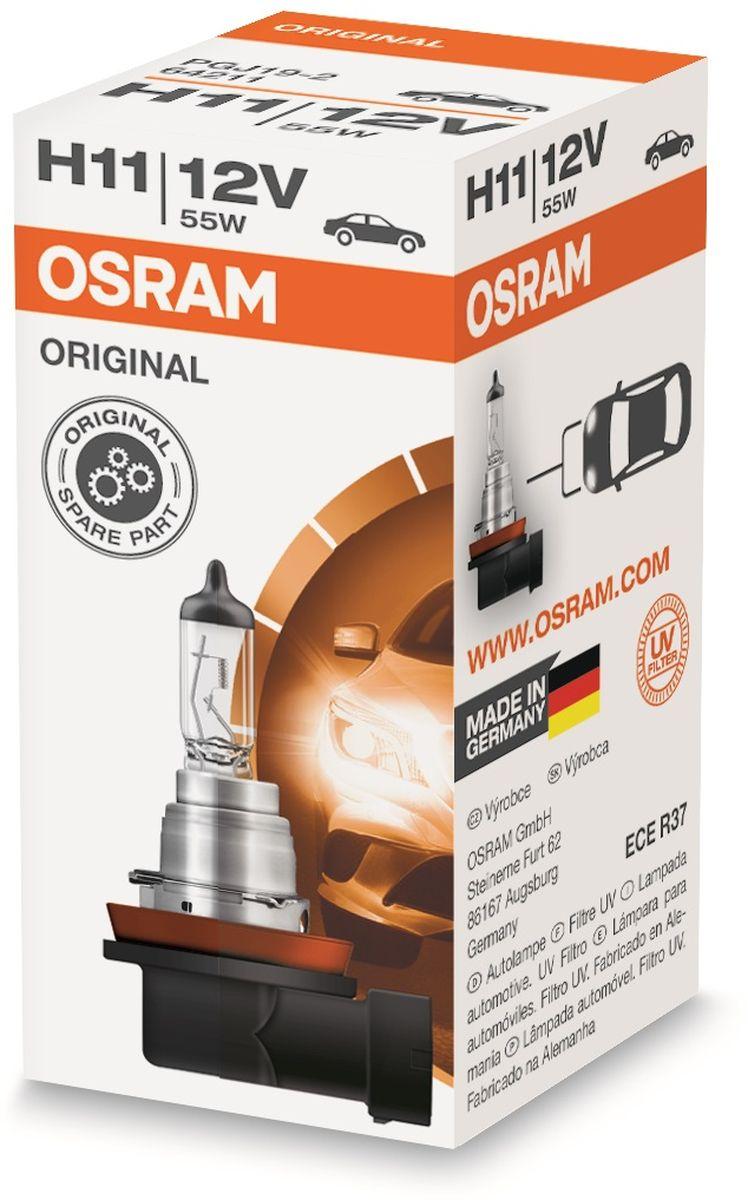 Лампа автомобильная галогенная Osram Original Line, для фар, цоколь PGJ19-2, 12V, 55Вт64211Лампы Osram Original Line - это безупречные рабочие характеристики, отвечающие всем стандартам автомобильного освещения, надежность и экономия.