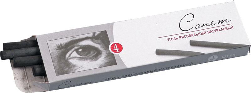 ЗХК Уголь для рисования Сонет 170мм 4 шт4541011Используются при подготовке картин, выполнении эскизов, набросков и зарисовок, в графике. Обладают большими пластическимивозможностями, бархатистым тоном и богатством оттенков. Легко ложатся на холст, картон и бумагу. Форма выпуска: уголь натуральный внаборах по 3, 4, 6, 7 и 10 штук одинакового размера в картонных коробочках и угольный карандаш.