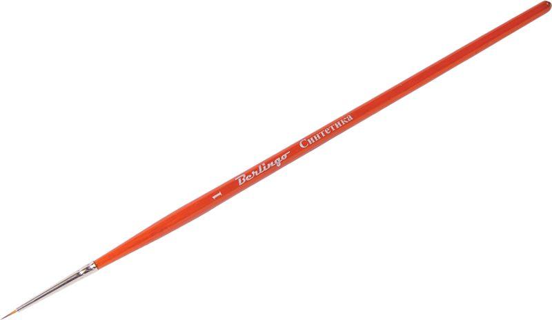 Berlingo Кисть Синтетика круглая №01AB00701Круглая кисть Berlingo предназначена для оформительских работ и изобразительного искусства. Кисть выполнена из синтетических волокон и облегчает процесс прорисовки и раскрашивания мелких деталей. Кисть имеет короткую деревянную ручку. Натуральный волос кисточки устойчив к влаге.