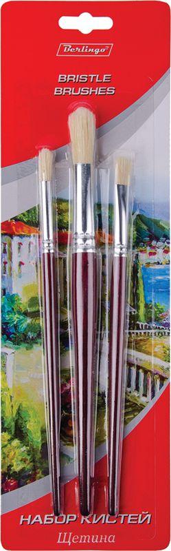 Berlingo Набор плоских кистей Щетина 3 штBS00203В набор Berlingo входит 3 кисточки, выполненные из натурального волоса пони, кисти оптимально подходят для рисованияакварелью и гуашью: они мягкие, хорошо впитывают краску и отлично держат форму. Кисти имеют удобную деревянную ручку и безопаснуюалюминиевую обойму.Размер кистей: плоская - 12 мм, две круглые - 7 мм, 12 мм.