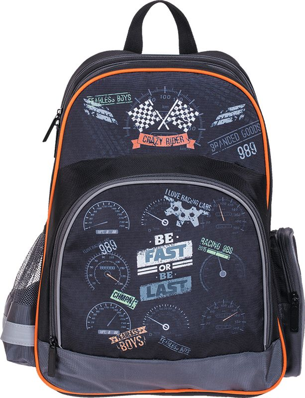 Berlingo Рюкзак Light Be fast рюкзаки zipit рюкзак shell backpacks