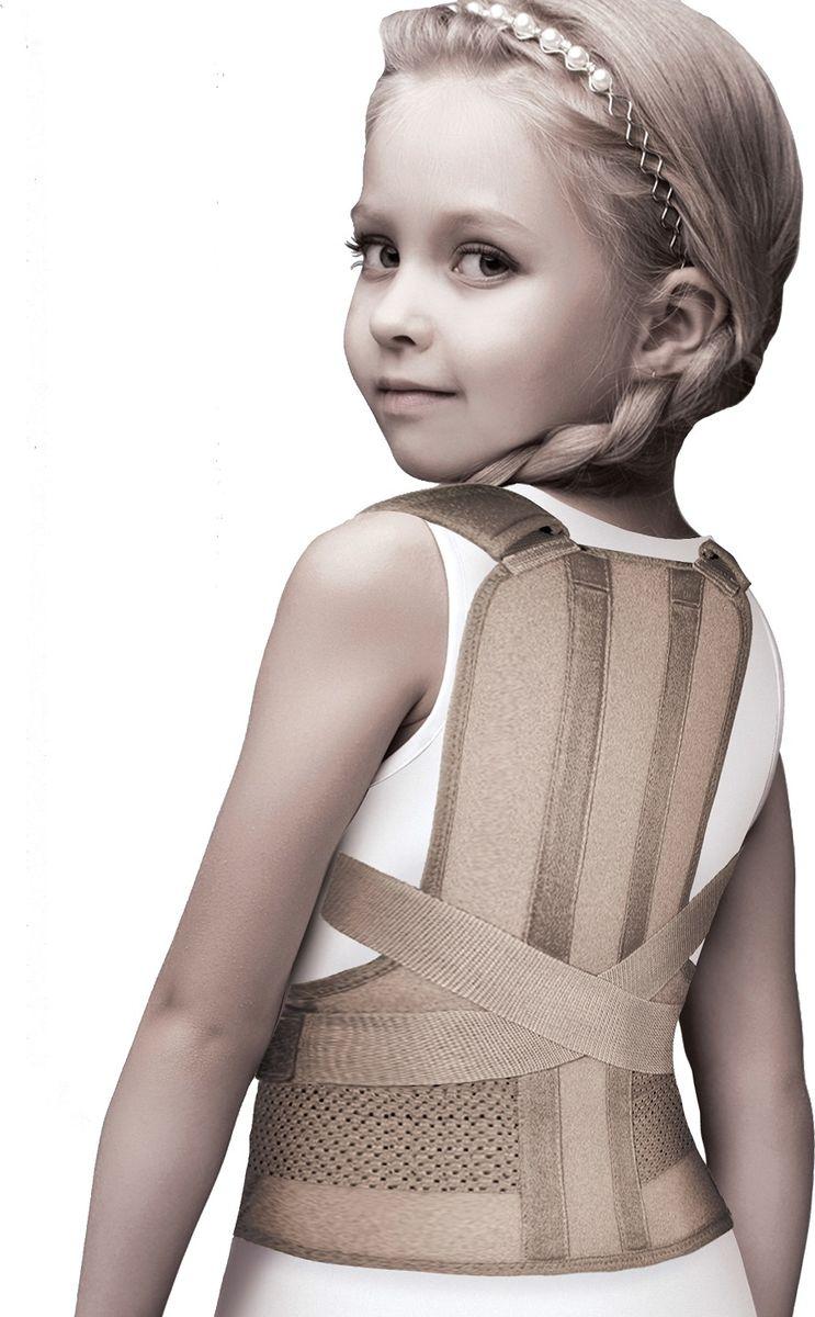 Timed Корсет ортопедический детский, реклинатор TI-371. Размер 1