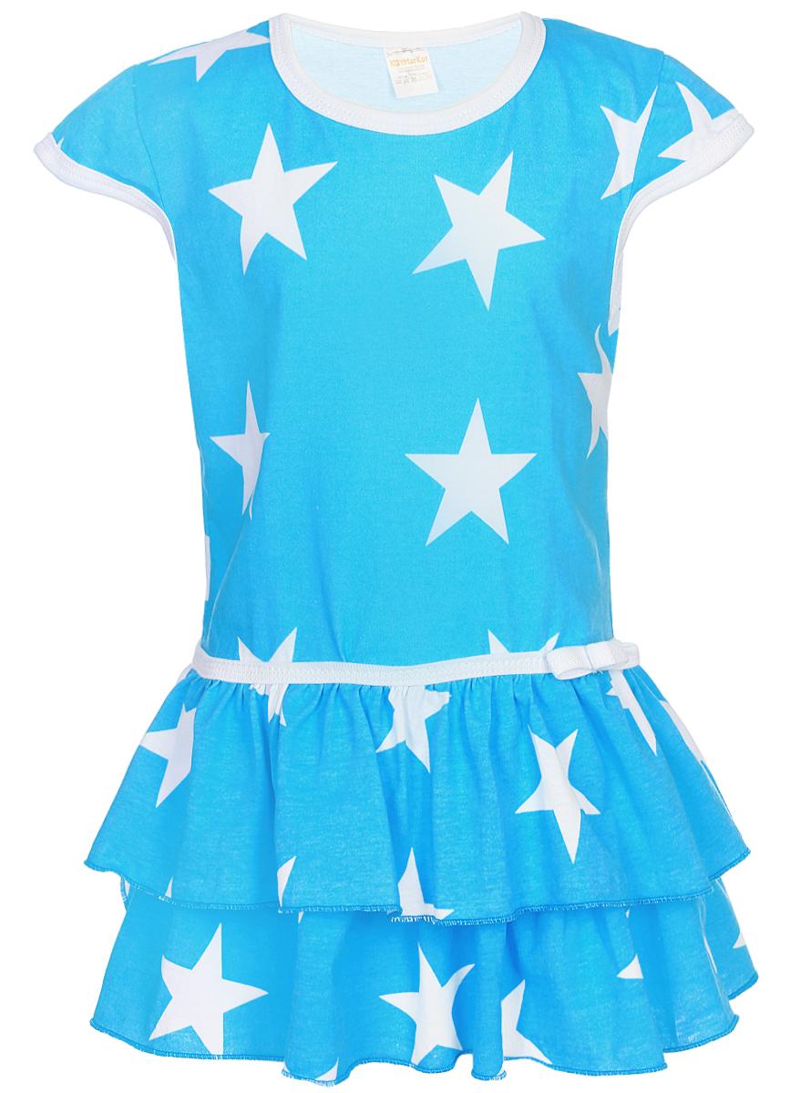 Платье для девочки КотМарКот, цвет: бирюзовый, белый. 21513. Размер 11621513Платье для девочки КотМарКот выполнено из качественного материала. Модель с круглым вырезом горловины и короткими рукавами.