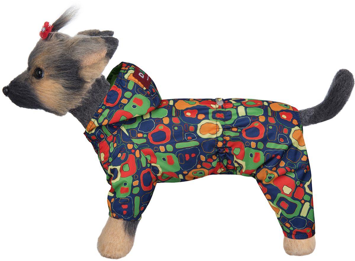 """Комбинезон для собак Dogmoda """"Сити"""", унисекс, цвет: синий, зеленый, красный. Размер 1 (S)"""