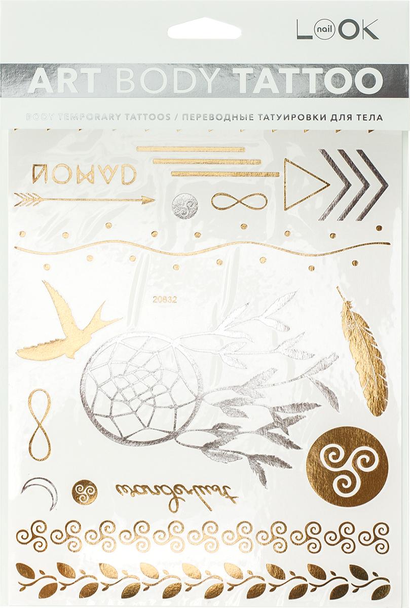 nailLOOK Переводные татуировки для тела, 20,8 см х 14,8 см. 20832 naillook переводные татуировки для тела 20 8 см х 14 8 см 20844
