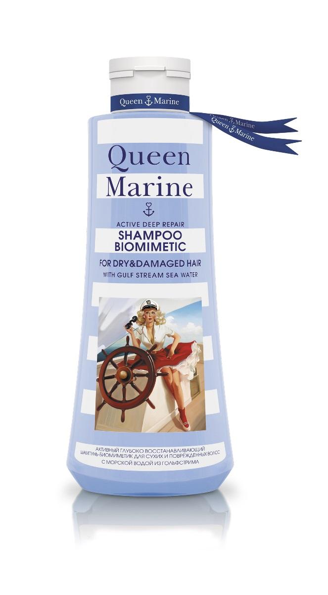 Queen Marine Активный глубоковостанавливающий шампунь-биомиметик для сухих и поврежденных волос с морской водой из гольфстрима, 250 мл4607099640429Активный глубоковостанавливающий шампунь-биомиметик для сухих и поврежденных волос с морской водой из гольфстрима: * Обеспечит ультра бережное очищение без спутывания хрупким и пересушенным волосам * Входящий в состав морской коллаген и активный кератин-биомиметик вернут волосам природную эластичность, прочность и гладкость уже с первого применения * Содержит морскую плазму, в составе которой 96 необходимых для оздоровления кожи головы микроэлементов * Для достижения двойного эффекта, необходимо использовать шампунь в паре с одноименным бальзамом * Подходит для ежедневного использования
