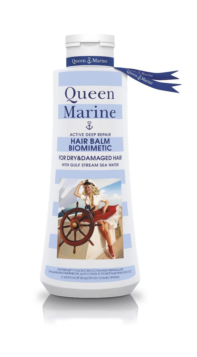 Queen Marine Активный глубоковостанавливающий бальзам-биомиметик для сухих и поврежденных волос, 250 мл4607099640627Активный глубоковостанавливающий бальзам-биомиметик для сухих и поврежденных волос, обеспечит бескомпромиссное восстановление волос: разгладит кутикулу волос, восполнит недостающие молекулы кератина. Обладает эффектом ламинирования, надолго защищая восстановленные волосы от последующих повреждений, а кончики от сечения. Обладает накопительным действием,раз за разом улучшая качество волос.