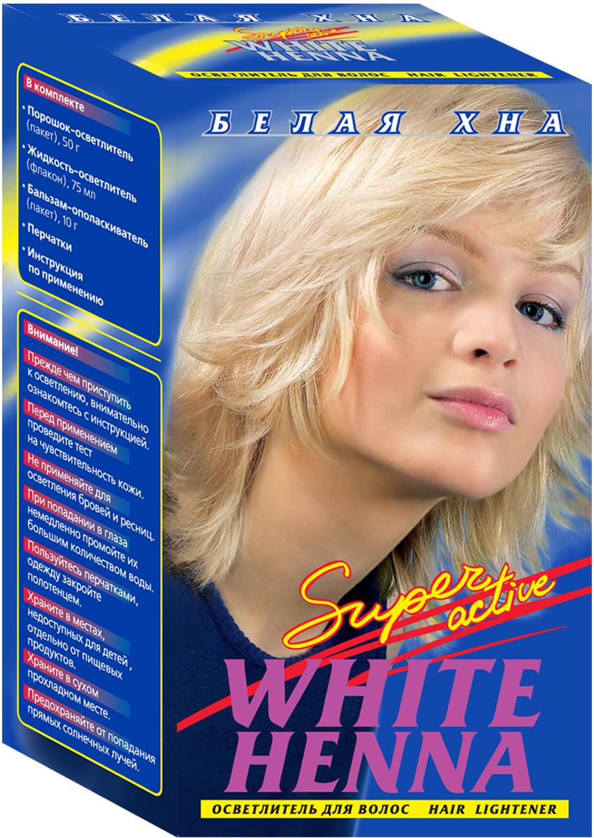 Henna Белая хна Суперактив осветлитель для волос, 50 г neha мягкий конус хна коричеевая жидкая для биотату henna cone 25 г 25 г