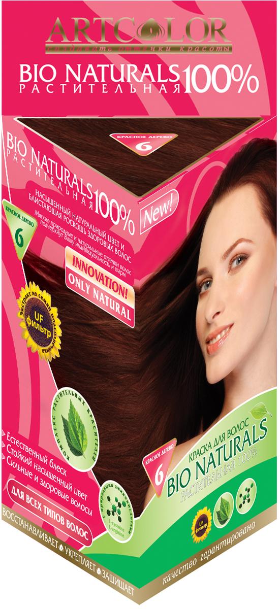 Артколор Bio Naturals 100% краска растительная, тон Красное дерево, 50 г10138Стойкая растительная краска для всех типов волос • НАСЫЩЕННЫЙ НАТУРАЛЬНЫЙ ЦВЕТ и БЛИСТАЮЩАЯ РОСКОШЬ ЗДОРОВЫХ ВОЛОС • Мягкие природные и натуральные оттенки волос подчеркнут Вашу индивидуальность и шарм. • Естественный блеск • Стойкий насыщенный цвет • Сильные и здоровые волосы. Восстанавливает – Укрепляет – ЗащищаетСодержит только растительные и минеральные компоненты. 10 натуральных блистающих оттенков Текст под пиктограммами: придаёт естественный блеск, кондиционирует и улучшает структуру, устраняет перхоть, увеличивает объём волос, укрепляет корни волос.КРАСЬТЕ ВОЛОСЫ НА ЗДОРОВЬЕ! Если Вы цените здоровые волосы и природные оттенки – эта инновационная растительная краска для Вас! Впервые, благодаря переводу краски в сухой вид, удалось сохранить роскошную натуральность и силу растительных пигментов, экстрактов, аминокислот и полисахаридов. ARTCOLOR BIO NATURALS 100% подходит для волос любого типа и придаёт им силу при каждом окрашивании! • Кондиционирует волосы,• Восстанавливает структуру, • Предотвращает ломкость, • Защищает цвет волос,Длительное окрашивание усиливает насыщенность цвета, оздоравливает волосы и устраняет перхоть.Таблица выкрасов: Натуральный цвет волос – Результат окрашивания