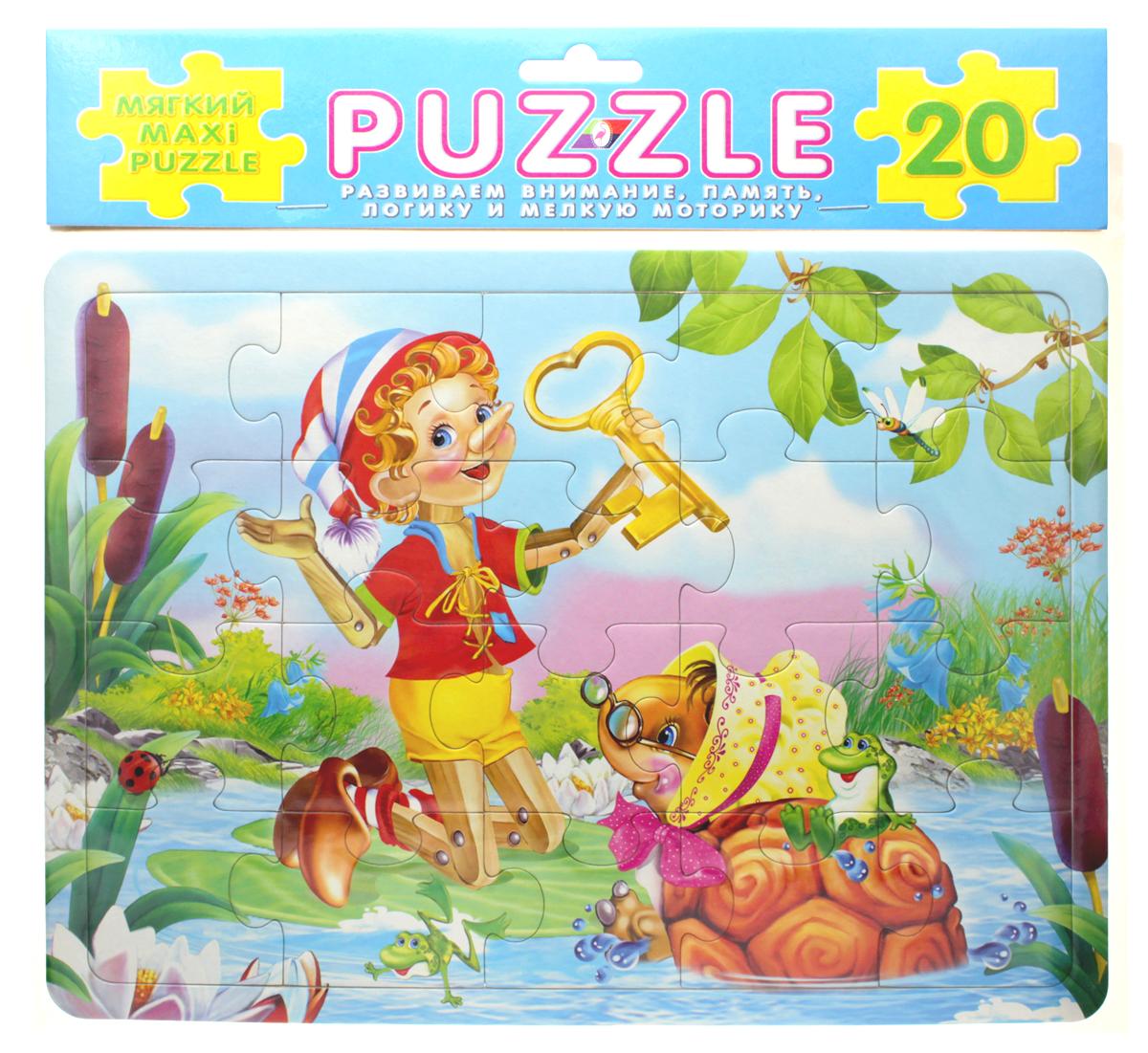 Фламинго Пазл для малышей Буратино и золотой ключик флексика пазл для малышей геометрия цвет основы красный