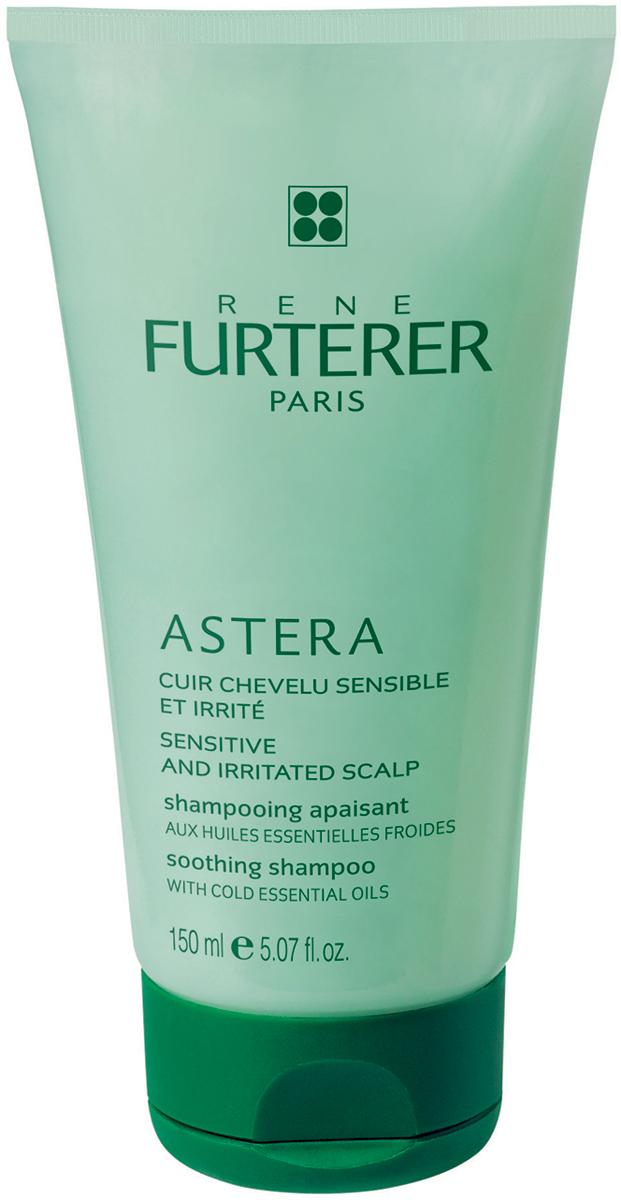 Rene Furterer Astera Дермопротекторный шампунь для чувствительной кожи, 200 мл rene furterer curbicia шампунь маска очищающий для жирной кожи 200 мл