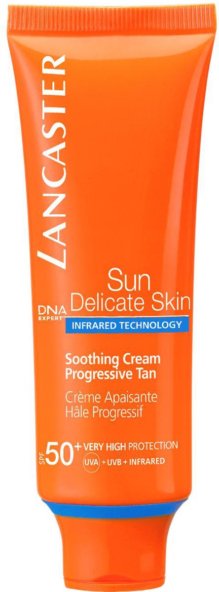 Lancaster Sun Delicate Skin Крем успокаивающий Постепенный загар spf 50+, 50 мл delicate love de019ewpcm83 delicate love