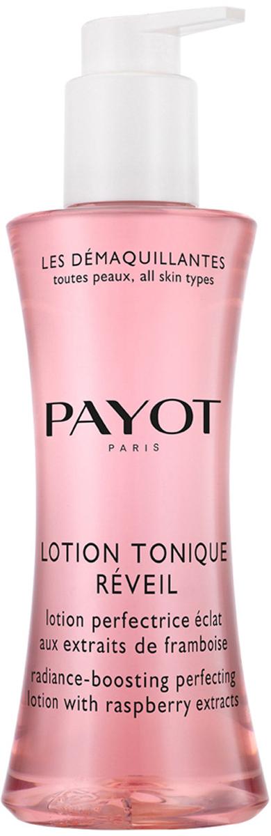 Payot Les Demaquillantes Тоник-эксфолиант, усиливающий сияние, 200 мл65108267Тоник-эксфолиант, усиливающий сияние, для всех типов кожи. Необходимый партнер очищающего средства, завершает процедуру очищения, освежает и оживляет кожу. Нежно отшелушивает ороговевшие клетки. Восстанавливает биологический баланс кожи, сохраняя ее молодость