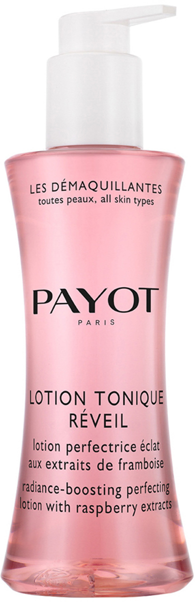 Payot Les Demaquillantes Тоник-эксфолиант, усиливающий сияние, 200 мл