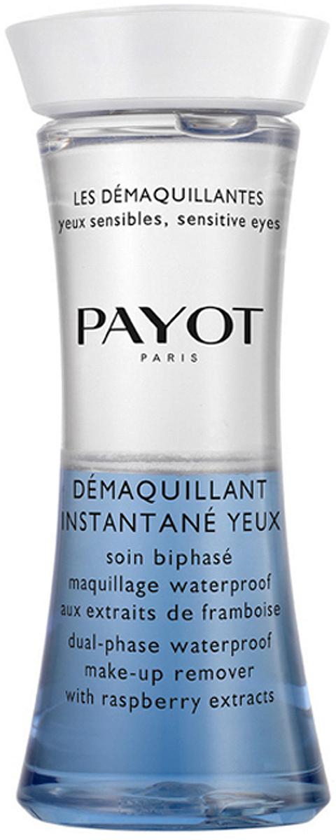 Payot Les Demaquillantes Моментально очищающее и разглаживающее средство для глаз и губ, 125 млBV(8)-SIBСредство 2-в-1, удаляет любой макияж, даже водостойкий, глаз и губ. Подходит для чувствительной кожи и обладателей контактных линз.