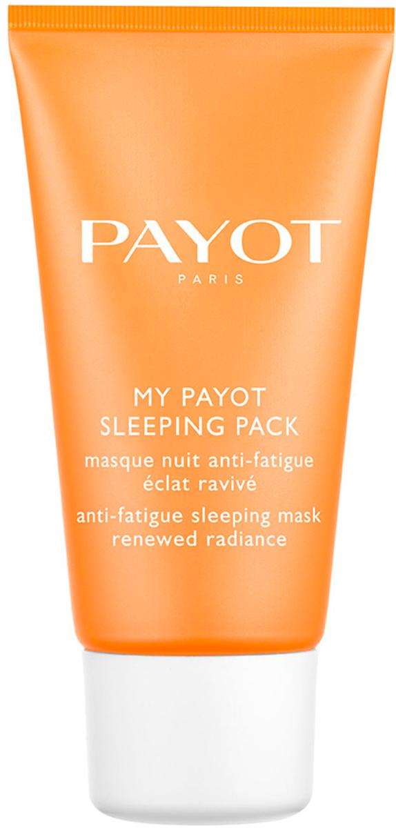 Payot My Payot Ночная энергетическая маска против усталости, 50 мл65108941Маска стирает следы усталости, помогает коже лучше восстановиться в течение ночи, пробуждает сияние и заметно улучшает качество кожи.