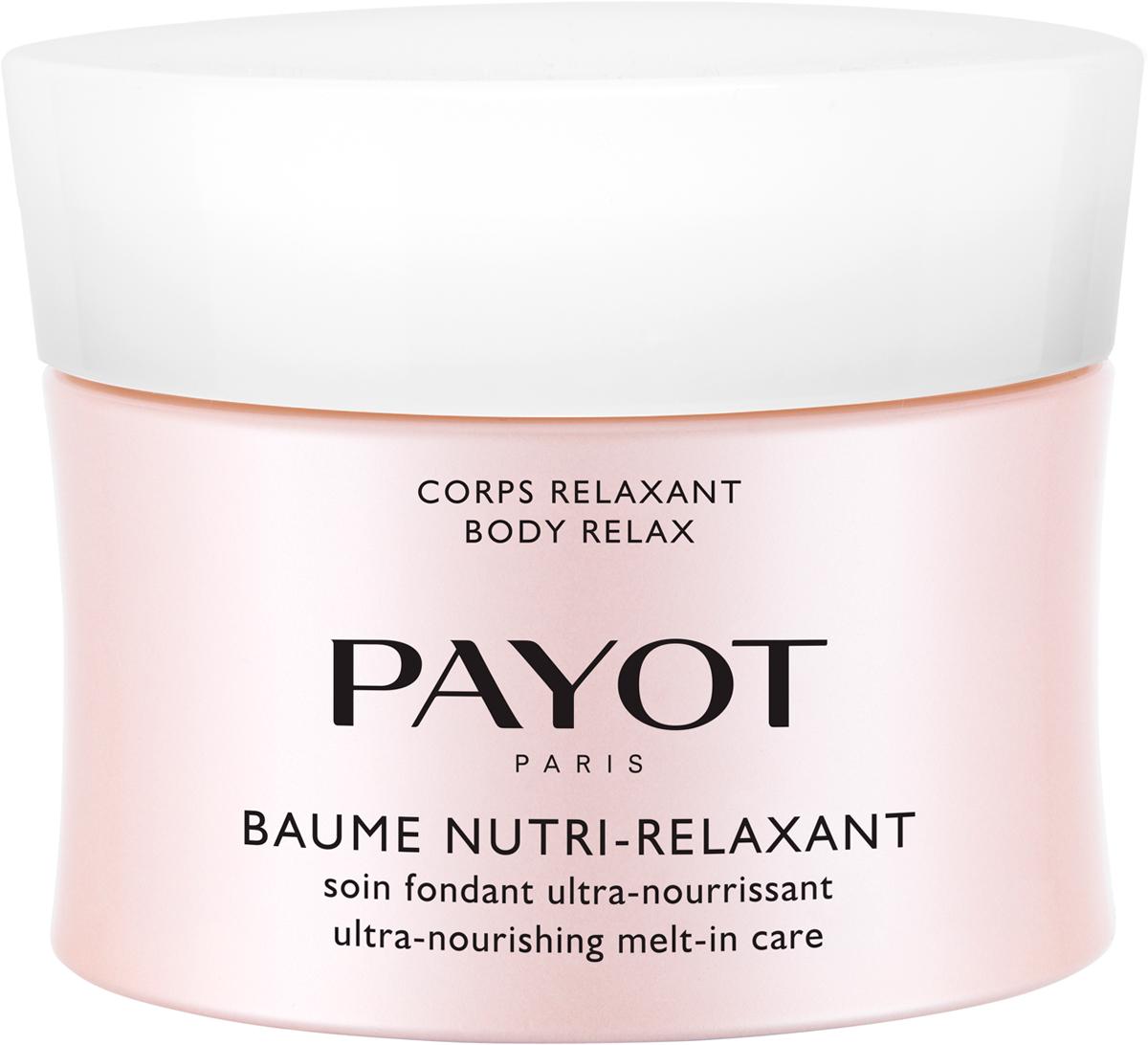 Payot Corps Питательный бальзам для тела с экстрактами жасмина и белого чая, 200 мл кремовый скраб для тела 200 мл payot 8 марта женщинам