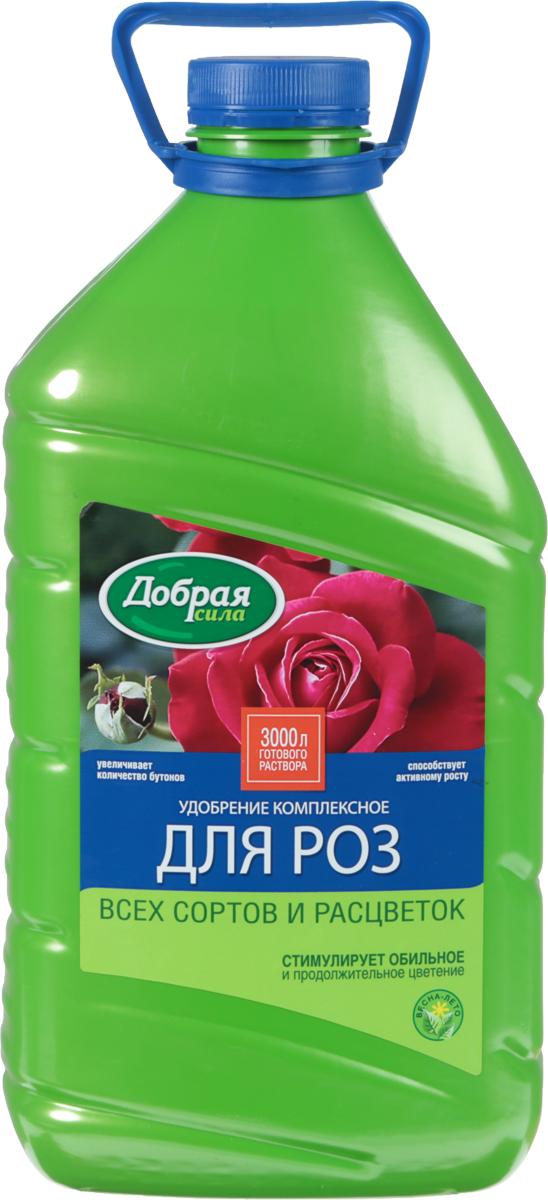 Жидкое комплексное удобрение Добрая Сила, для роз, 3 л