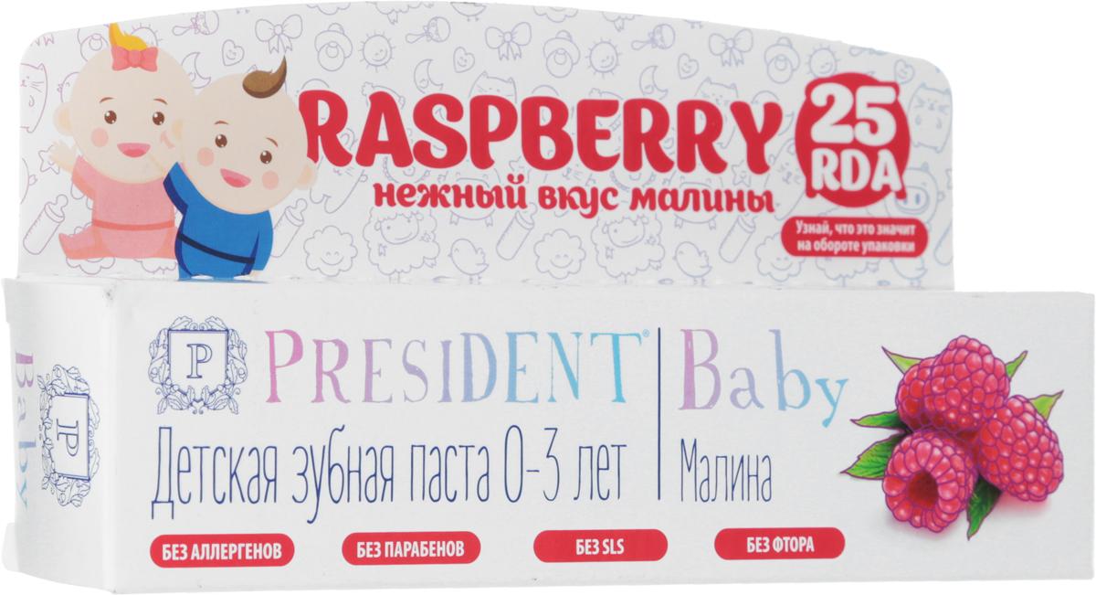 President Детская зубная паста Baby 0-3, со вкусом малины, без фтора, 30 мл18013Зубная паста Presiden Baby 0-3 разработана для самых маленьких детей и предназначена для эффективного ухода за деснами и молочными зубами. Сбалансированная формула с кальцием, фосфатами и ксилитом предупреждает развитие кариеса и заботится о здоровье нежных десен. Приятный малиновый аромат формирует у малышей позитивное отношение к процессу чистки зубов.Не содержит фтор, сахар, лаурилсульфат натрия, аллергены, парабены, ПЭГ. Безопасна при случайном заглатывании.Товар сертифицирован.