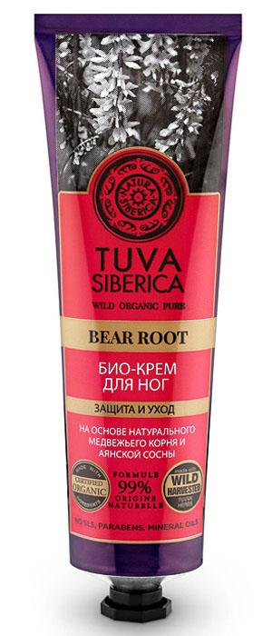 Natura Siberica Tuva Био-крем для ног защита и уход, 75 мл086-92-7197Natura Siberica Tuva Био-крем для ног защита и уход на основе натурального медвежьего корня и аянской сосны заботится о ваших ногах, обеспечивая комфорт, тонус и приятное ощущение легкости. Медвежий корень содержит витамин С, дубильные вещества, сапонины, кахетины, аминокислоты, благодаря чему увлажняют и смягчают кожу ног. Аянская сосна — источник витаминов, важных для питания и защиты кожи, а также эфирного масла, обладающего потрясающим противовоспалительным и тонизирующим действиями. Простая процедура легкого массажа с помощью крема смягчит кожу и подарит вашим ногам полноценную защиту и заряд бодрости.