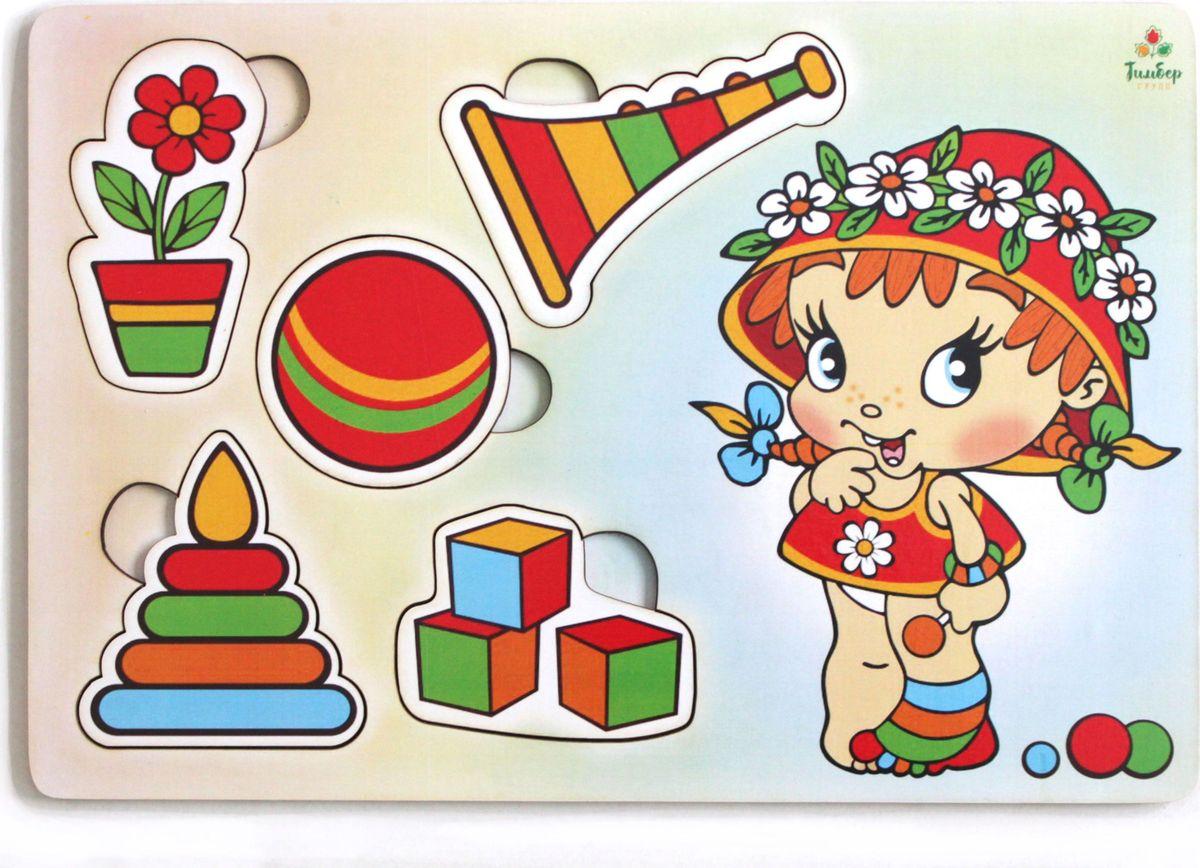 Игрушки Тимбергрупп Рамка-вкладыш Мои игрушки рос джанин еда не проблема как оставться в мире с собой и собственным телом
