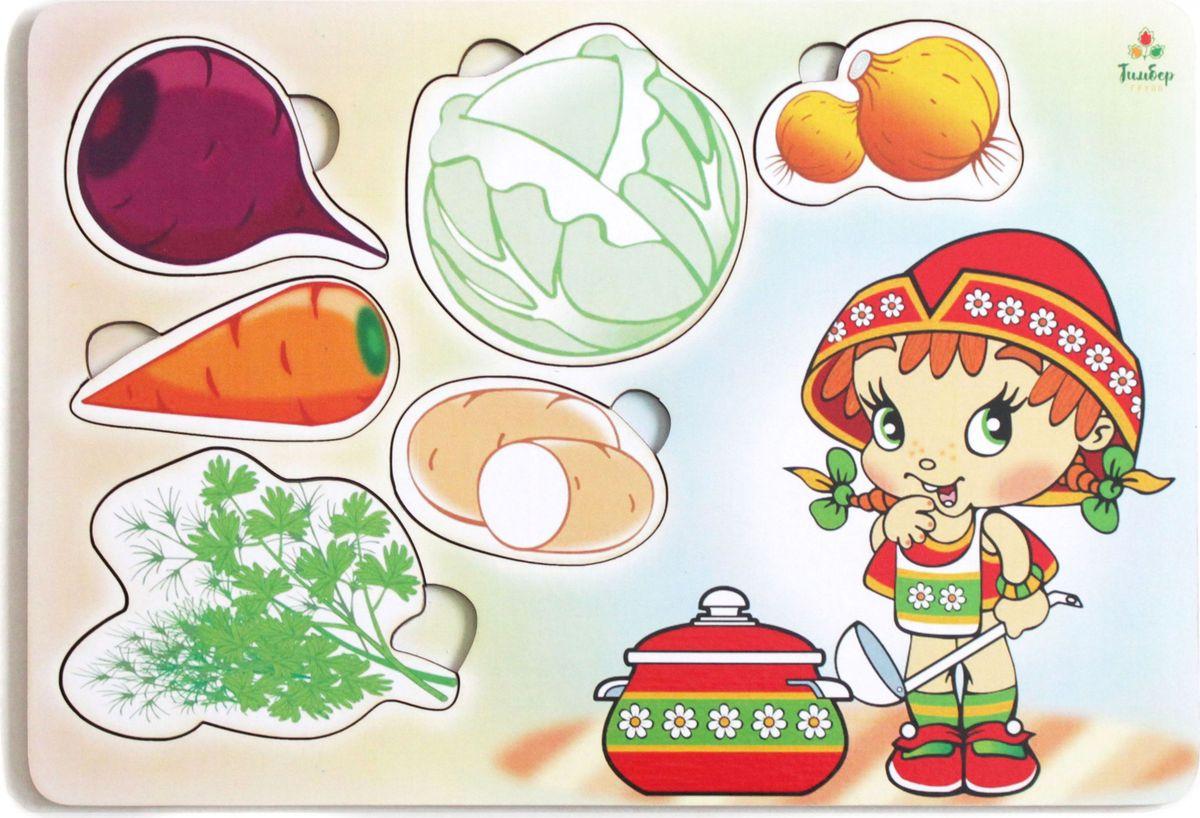 Игрушки Тимбергрупп Рамка-вкладыш Варим суп рос джанин еда не проблема как оставться в мире с собой и собственным телом