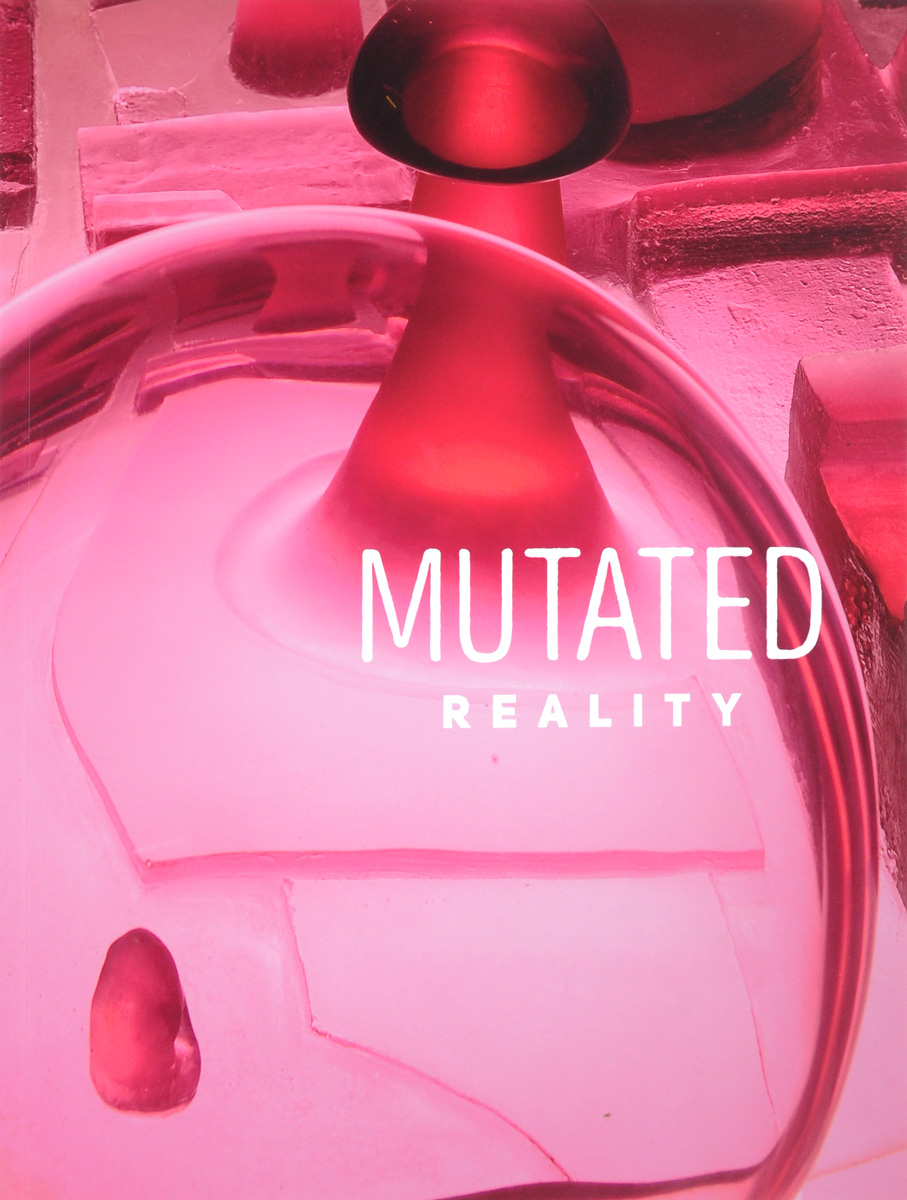 Mutated Reality 27.11.2015 - 01.03.2016 16 inch originalfake kaws luminous kaws five years later kaws original fake companion medicom toy