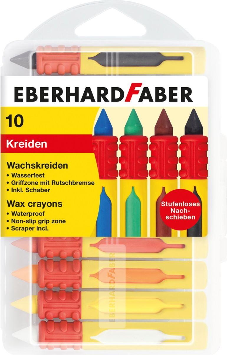 Eberhard Faber Мелки восковые водостойкие 10 цветов521009Восковые мелки Eberhard Faber позволят развить у ребенка абстрактное мышление, а также помогут проявить его творческие способности.Эргономичная зона захвата не дает руке устать в течение длительного времени, а пластиковый держатель защищает ее от загрязнений.Водостойкие.В набор входят 10 мелков различных цветов, упакованных в пластиковый футляр.