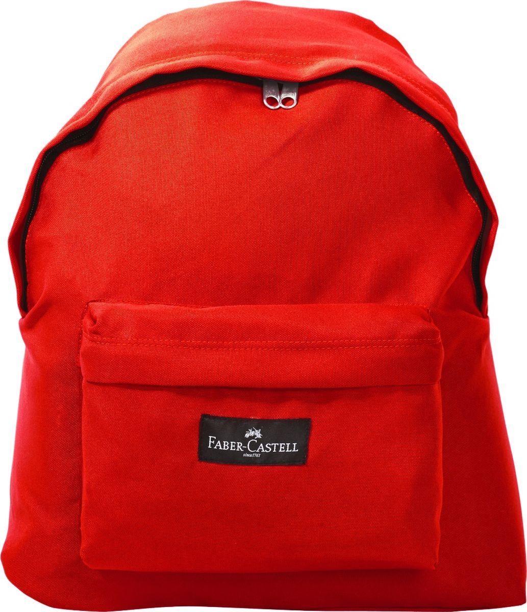 Faber-Castell Рюкзак цвет красный573221Рюкзак Faber-Castell имеет одно большое основное отделение на застежке-молнии и карман на лицевой стороне. У рюкзака удобные лямки.Изделие выполнено текстильных материалов с водоотталкивающим покрытием.