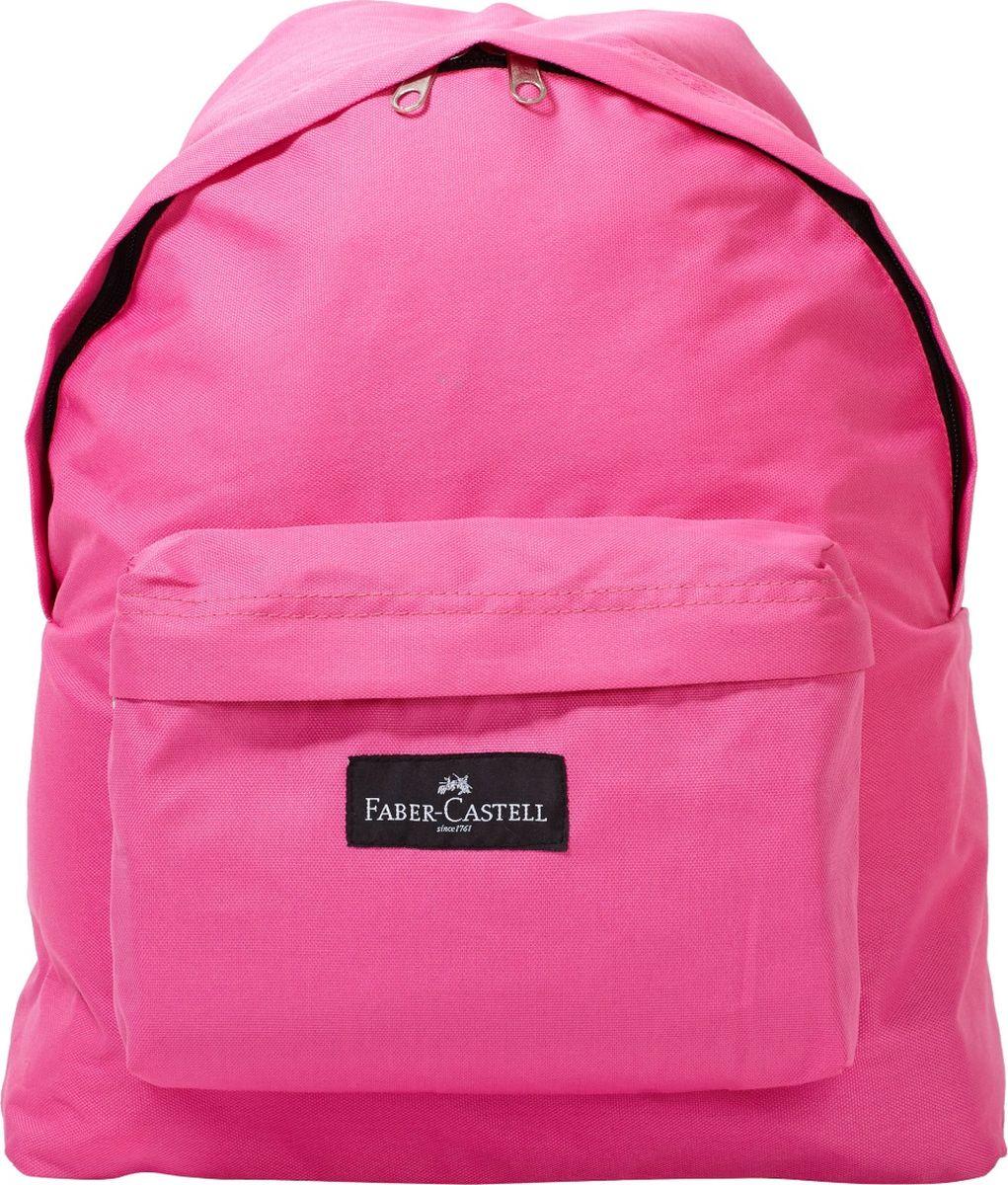 Faber-Castell Рюкзак цвет розовый573228Рюкзак Faber-Castell имеет одно большое основное отделение на застежке-молнии и карман на лицевой стороне. У рюкзака удобные лямки.Изделие выполнено текстильных материалов с водоотталкивающим покрытием.