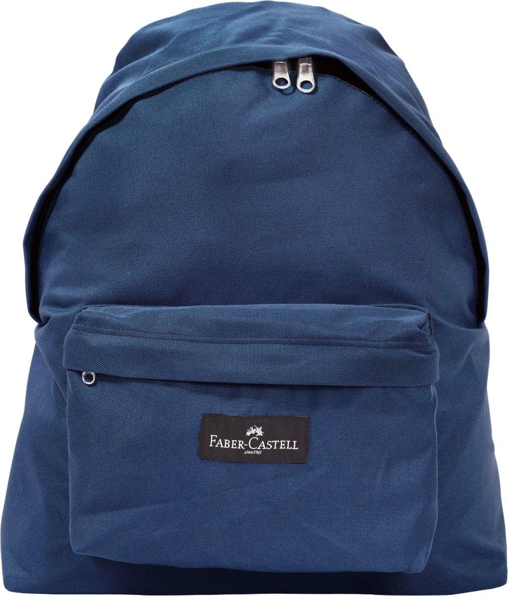 Faber-Castell Рюкзак цвет синий573252Рюкзак Faber-Castell имеет одно большое основное отделение на застежке-молнии и карман на лицевой стороне. У рюкзака удобные лямки.Изделие выполнено текстильных материалов с водоотталкивающим покрытием.