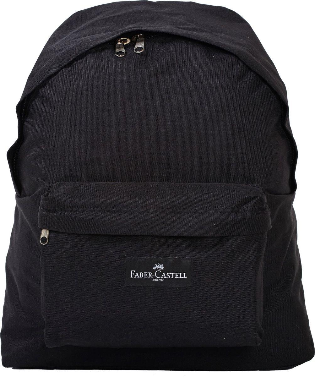 Faber-Castell Рюкзак цвет черный573299Рюкзак Faber-Castell имеет одно большое основное отделение на застежке-молнии и карман на лицевой стороне. У рюкзака удобные лямки.Изделие выполнено текстильных материалов с водоотталкивающим покрытием.